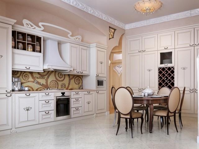 area comer luminosa amplia bonito blanco estilo retro cocina