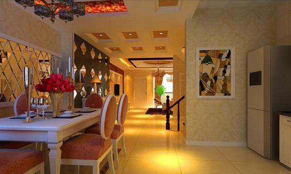 comedor salón moderno colores cálidos