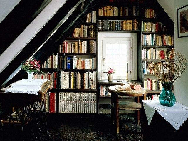 espacio lugar libros partes casa pequeño ventana
