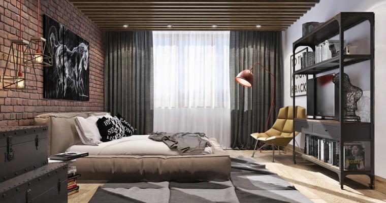 Dormitorios De Matrimonio 8 Dise 241 Os Muy Creativos