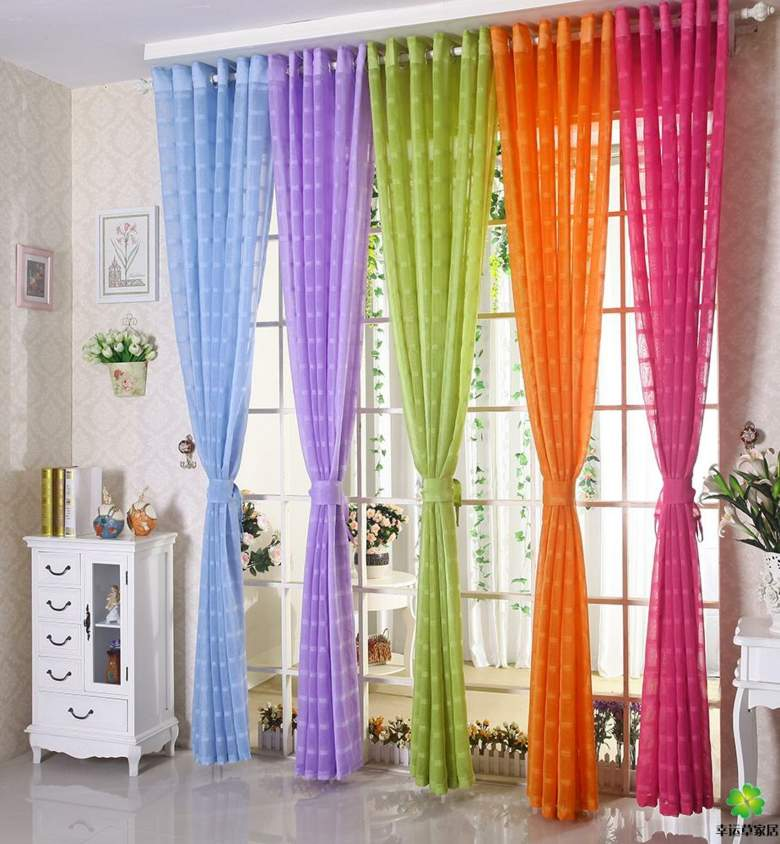 Home Design Ideas Curtains: Cortinas De Sala Y Comedor
