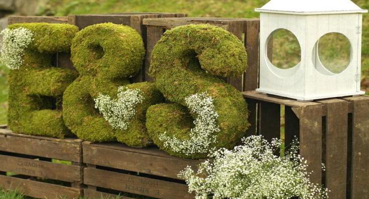 letras decorativas adornos jardín