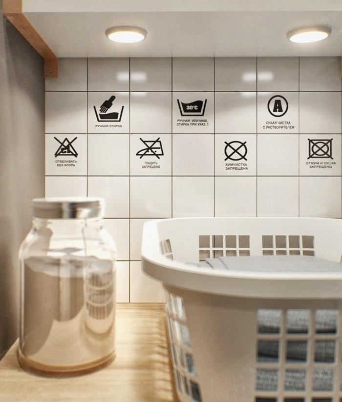 habitaciones lavado espectaculares salones muebles