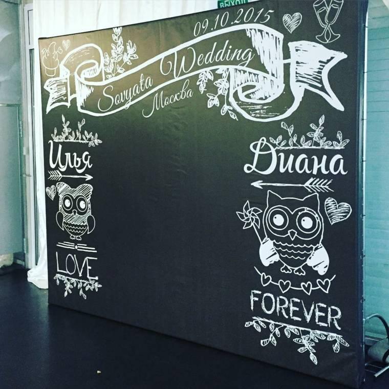 photocall bodas diseno negro letras ideas