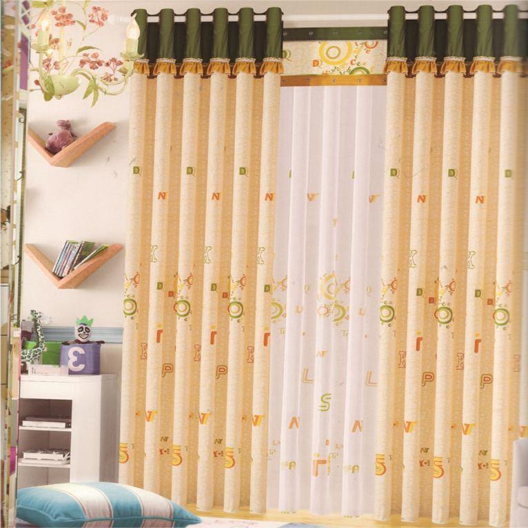 cortinas para bebé decorar