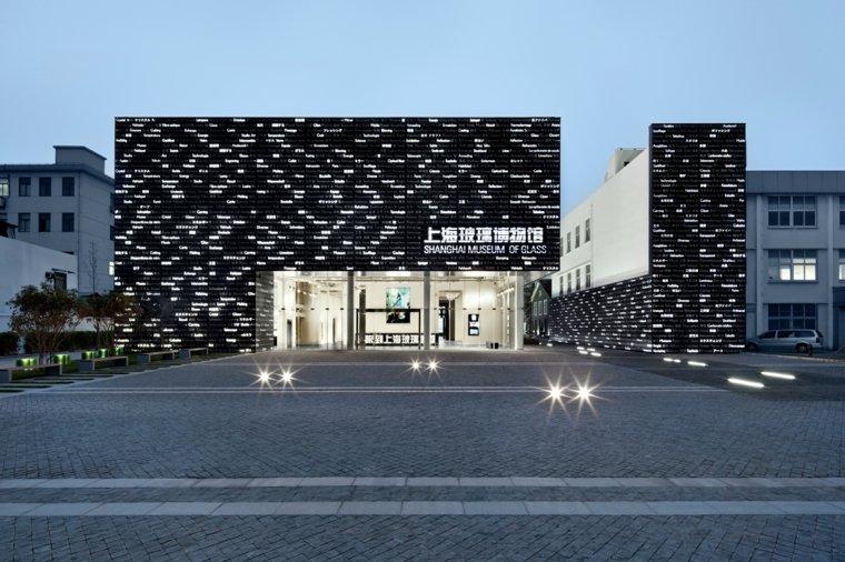 diseño fachada luces modenras