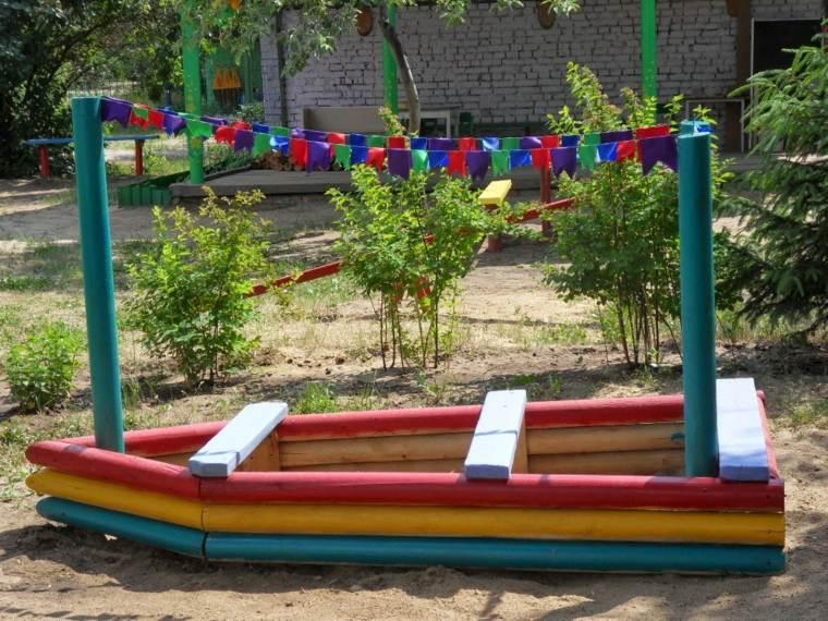 barco-colorido-jardin-opciones