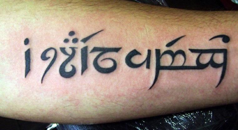 letras para tatuajes elfico