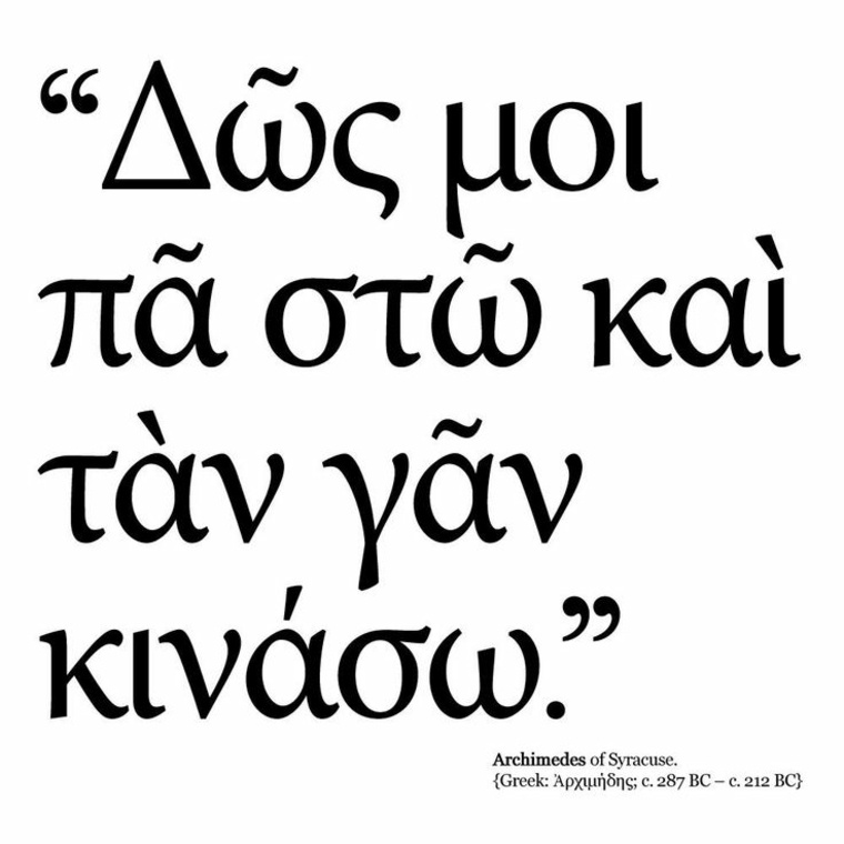 Frases cortas en latn y griego para diseos de tatuajes originales