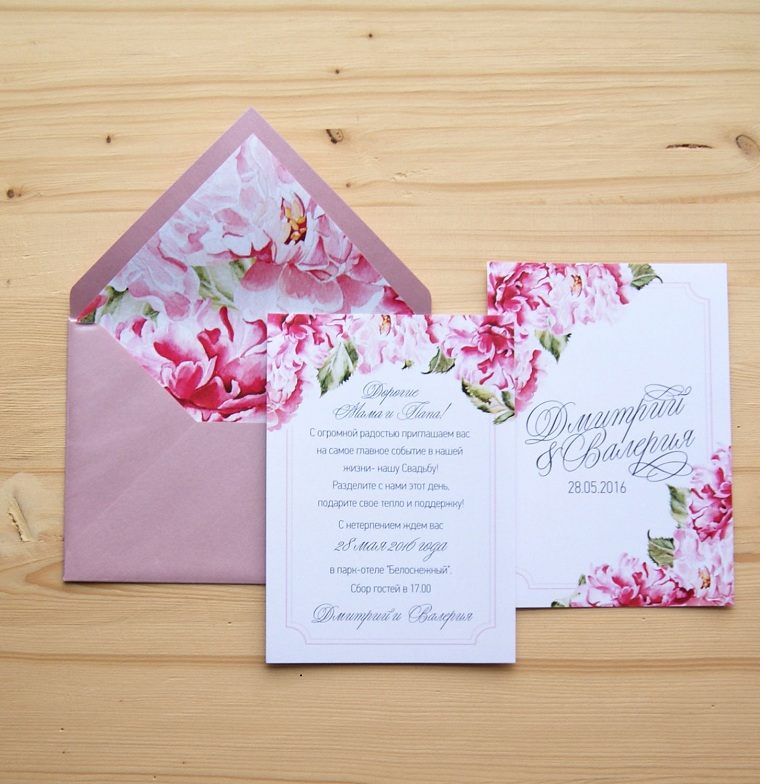 coloridas-invitaciones-boda-moderno