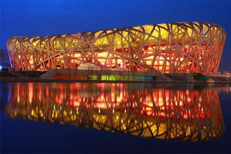 Estadio nacional deBeijing