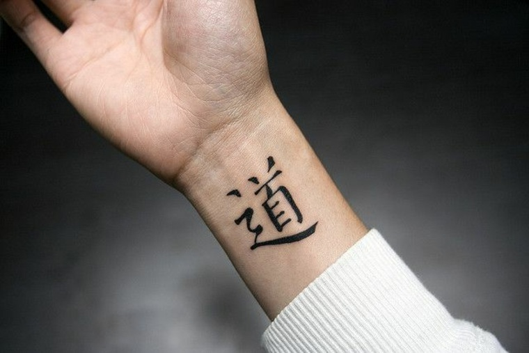 jeroglífico tatuado
