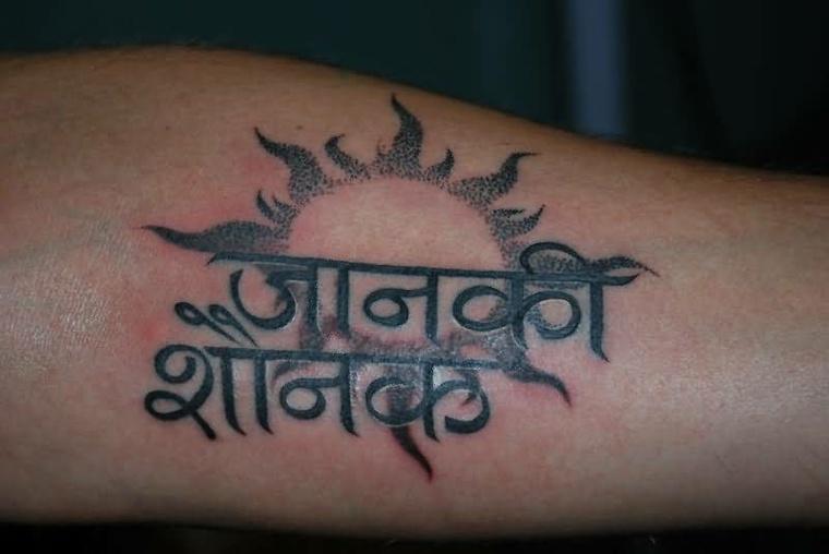 tatuaje indú