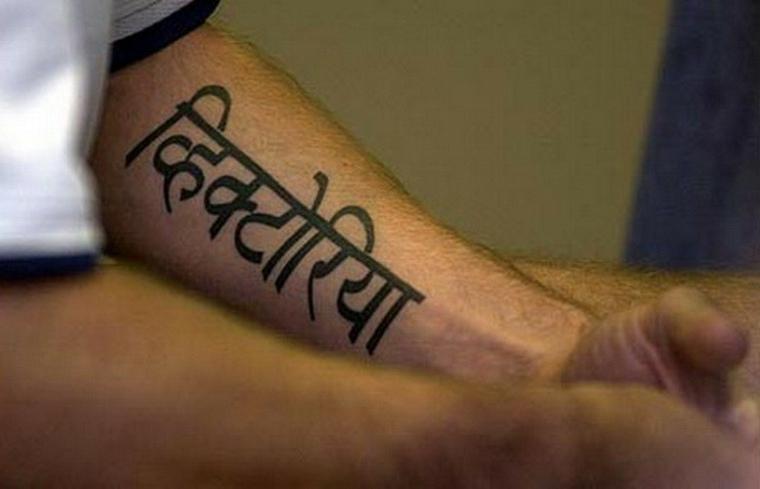 letras para tatuaje moderno