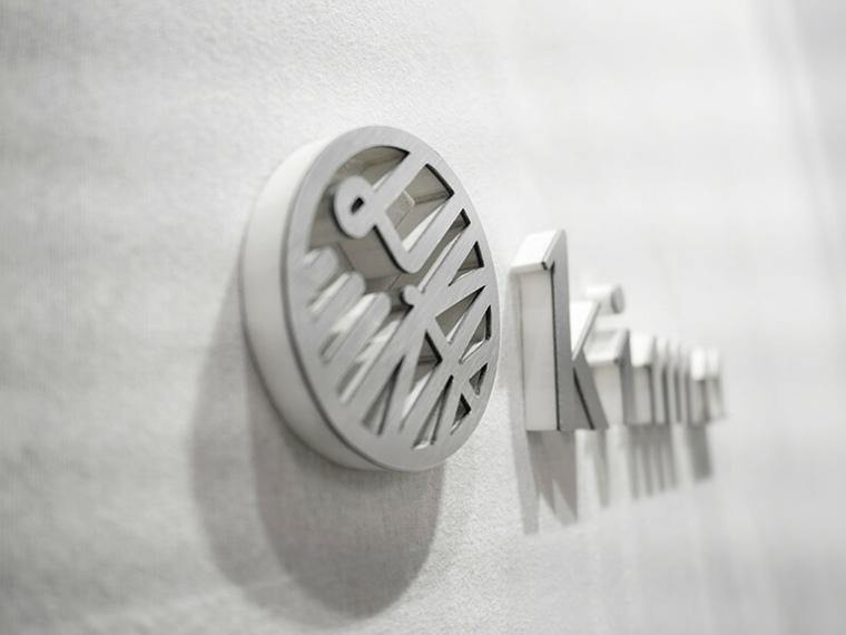 logo-de-Kimu