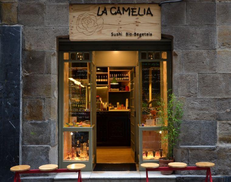 Restaurantes vegetarianos -La Camelia