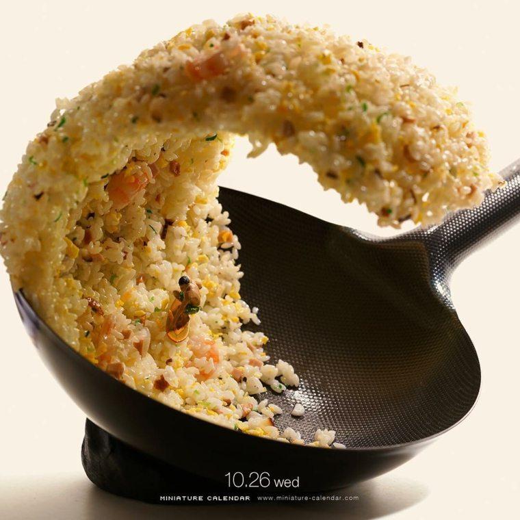 ola-de-arroz