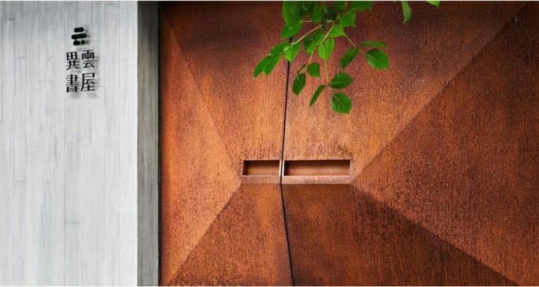 puertas de entrada principal geometrica