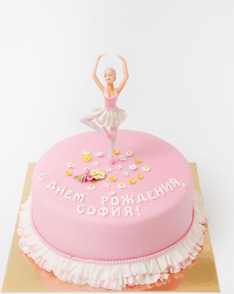 pastel-bailarina-opciones-originales