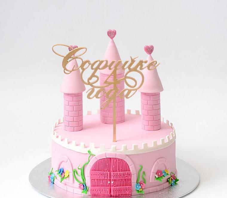pastel-cumpleanos-color-rosa-castillo-princesa