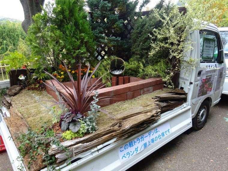 pozo-fuego-jardin-japones