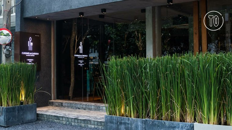 la entrada-del-restaurante