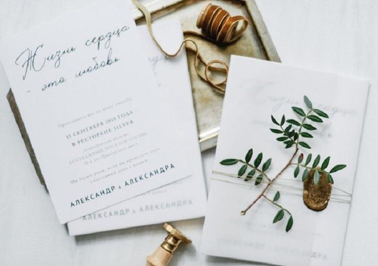 invitaciones-boda-inspiradas-minimalismo