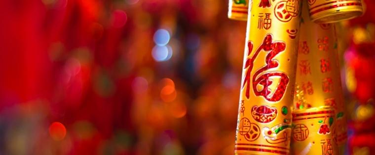 chinos-delebracion-ano-nuevo