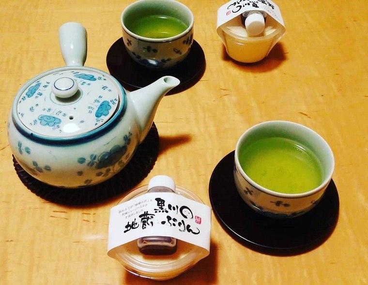 longevidad-japoneses-secretos-te