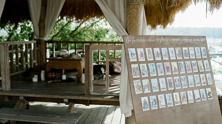 boda-estilo-boho-gitano-cartas-taro-invitados
