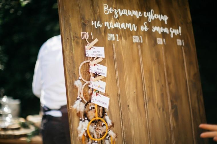 ideas-lugares-invitados-boda-boho