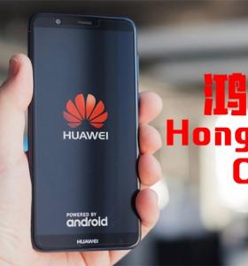Huawei-HongMeng-sistema-operativo-nuevo