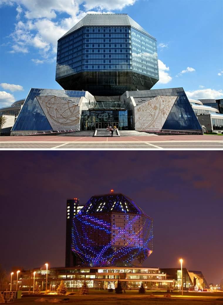 biblioteca nacional de Belarusia