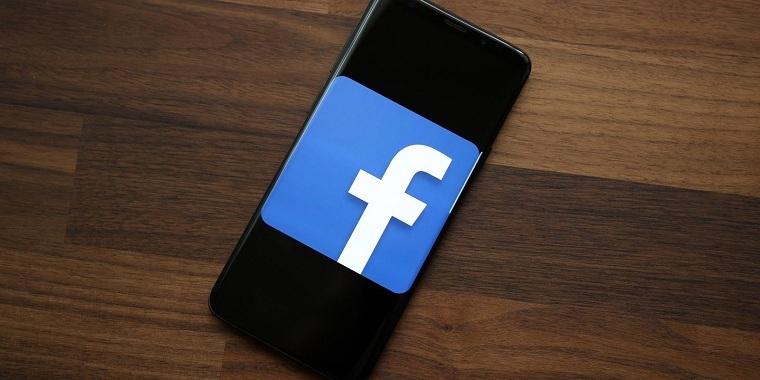 Cómo eliminar una historia del archivo de historias en Facebook