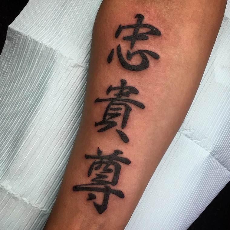 diseño-de-tatuajes-letras-asiatico-estilo