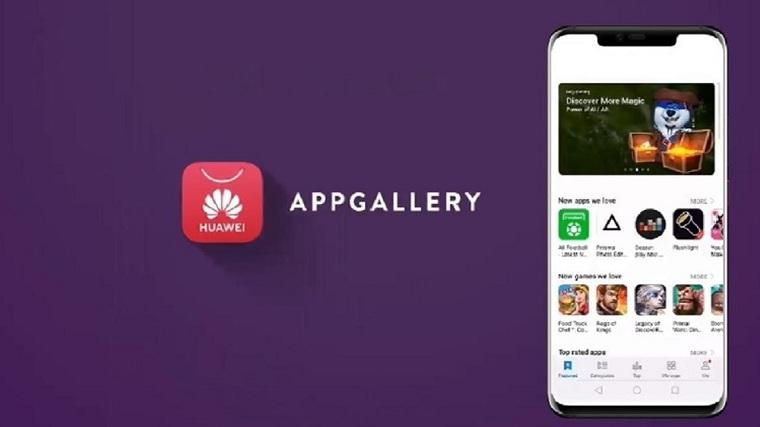App-Gallery-Huawei-usuarios