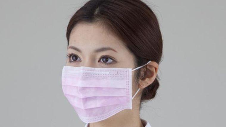 máscaras delgada