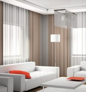 tipos de cortinas para ventanas